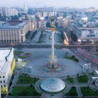 Львів – Київ