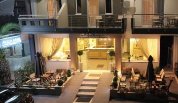 забронировать горящий тур в Грецию в Бизнес Визит!