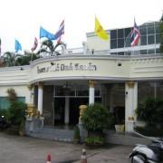 Гарячий тур в готель Windmill Resort Hotel 3*, Паттайя, Таїланд