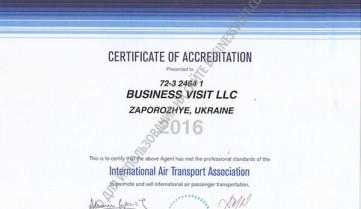 Сертифицированный партнер ИАТА