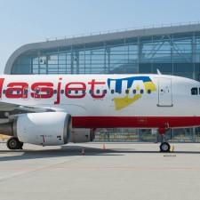 Atlasjet Ukraine