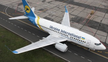 Нові зимові маршрути: МАУ почне літати в Анкару і Коломбо