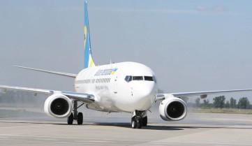 Авіакомпанія МАУ презентує новий напрямок: Івано-Франківськ-Аліканте