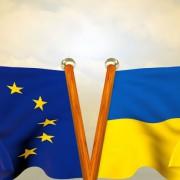 Нідерланди проти України в ЄС