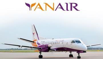 Авіакомпанія Yanair: ще 5 регулярних рейсів