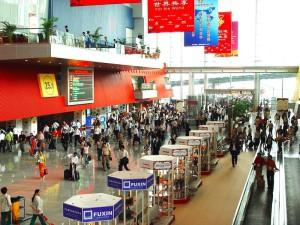Кантонская ярмарка в Гуанчжоу