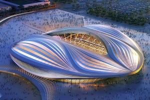 Стадіон Катару