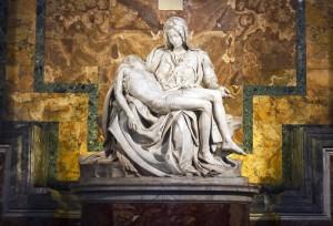 экспозиции Ватикана