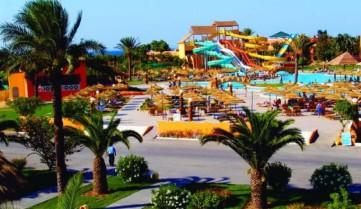 забронировать горящий тур в Тунис в Бизнес Визит