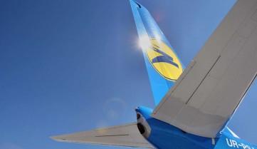 МАУ збільшує частоту авіаперельотів Харків – Тель-Авів