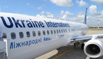 МАУ запускає авіасполучення Івано-Франківськ – Венеція