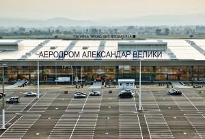 аэродром в Македонии