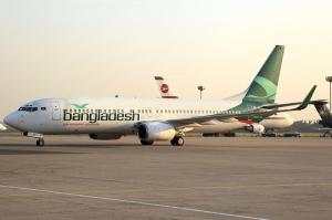 авіапереліт в Бангладеш