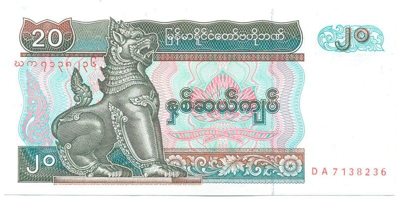 валюта Мьянмы