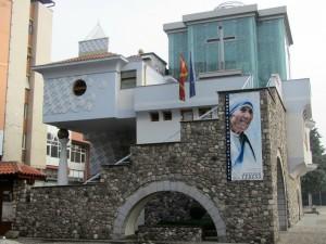 архітектура Македонії