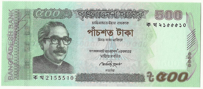 така - валюта Бангладеша