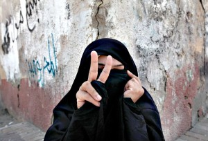 жители Бахрейна
