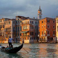 Івано-Франківськ – Венеція