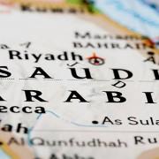 Саудівська Аравія: країна двох мечетей