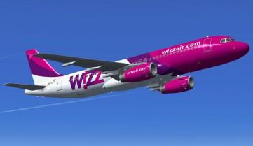Wizz Air Hungary будет летать по авиамаршруту Киев-Гданьск