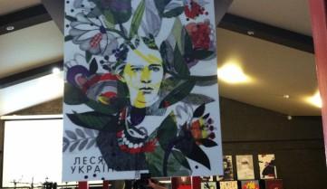 Во львовском аэропорту открылась выставка «Діячі України»
