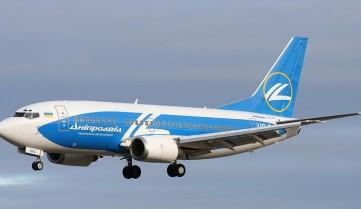 «Дніпроавіа» анонсує авіарейси Київ-Бухарест