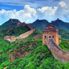 Великая Китайская стена Бизнес Визит