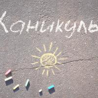 Нескучные каникулы: 10 вариантов школьных экскурсий по Украине