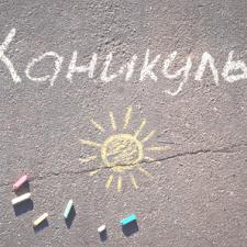 Варианты школьных экскурсий по Украине