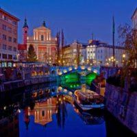 Запорожье — Любляна