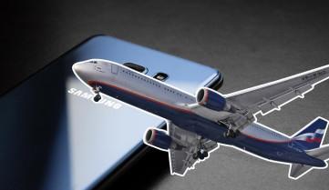 Авиапассажирам, летящим в США: Samsung Galaxy Note 7 с собой не брать!
