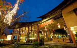 горящий тур в отель Bamboo Village 4*, Вьетнам, Фантьет