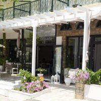 Горящий тур в Atlantis Hotel 2*, Халкидики – Неа Калликратия, Греция