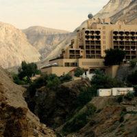 Гарячий тур в готель Ma'in Hot Springs Resort & Spa 5*, Маин, Йорданія