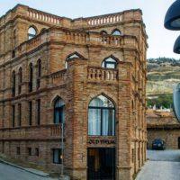 Горящий тур в отель Old Tiflis 4*, Тбилиси, Грузия