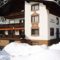 Горящий тур в отель Hochwimmer-Chiste Pension 3*, Цель ам Зее, Австрия