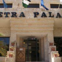 Гарячий тур в Petra Palace Hotel 3*, Петра, Йорданія