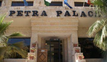 Горящий тур в Petra Palace Hotel 3*, Петра, Иордания