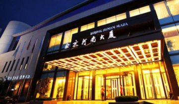 Заказать горящий тур в Китай Бизнес Визит