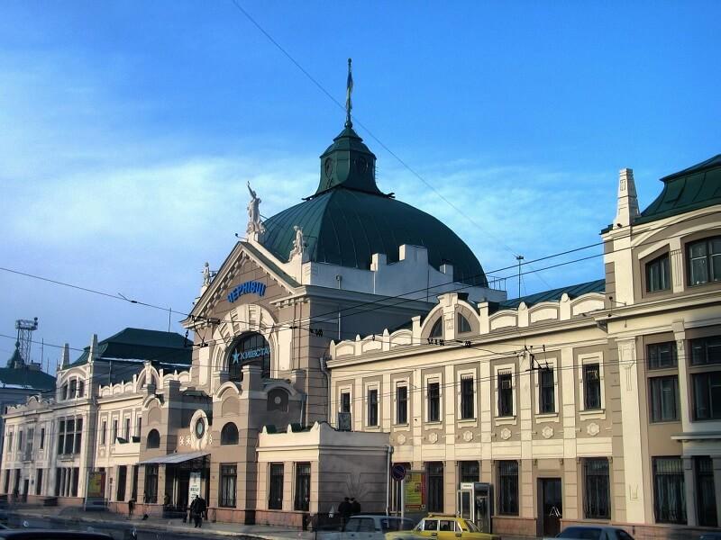 ЖД вокзал Черновцы