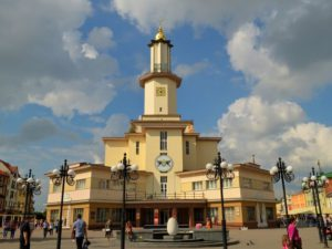 купить билеты в Ивано-Франковск