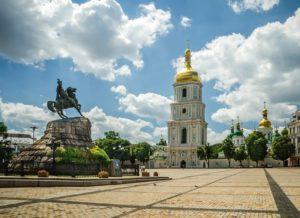 купить ЖД билеты в Киев