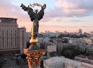 ЖД билеты Константиновка - Киев
