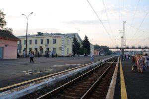 жд билеты Киев-Константиновка