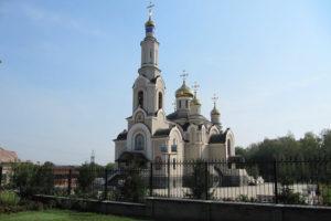 купить билеты в Константиновку из Киева
