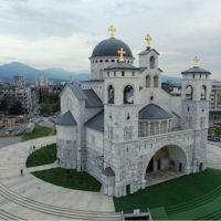 Одесса — Подгорица