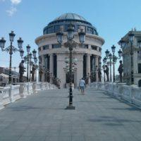 Одесса — Скопье
