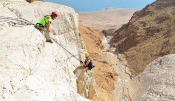 ОАЕ запрошує скелелазів за екстримом!