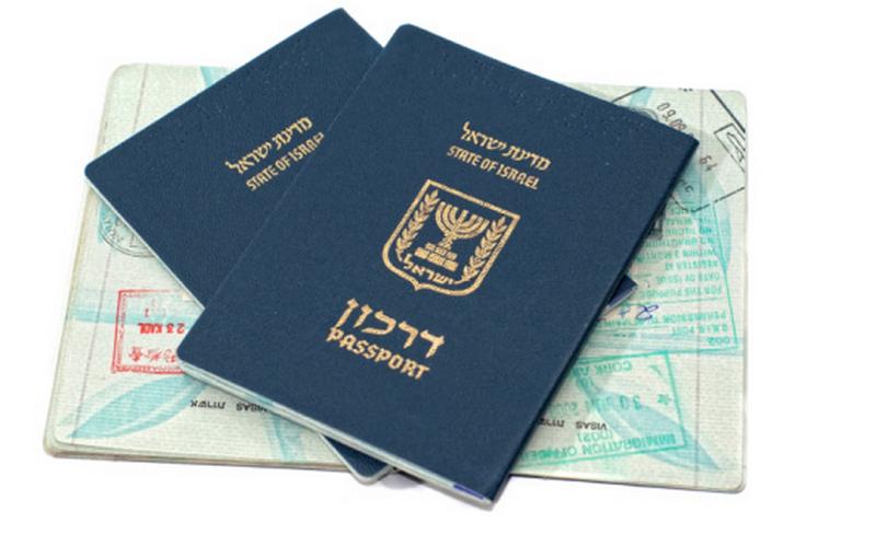 получить гражданство в Израиль