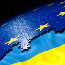 Безвиз для Украины Бизнес Визит